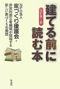 book01_3